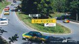 37. AvD/EMSC Wolsfelder Bergrennen am 23.-24. Mai 1999